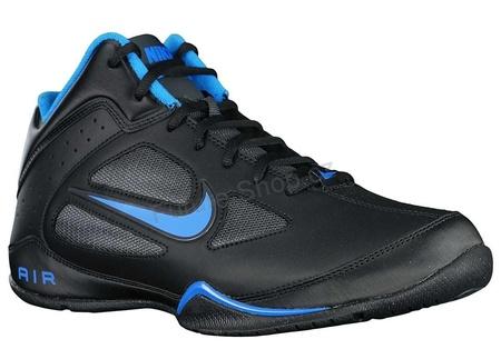 Název výrobku: Nike Air Flight Showup 2